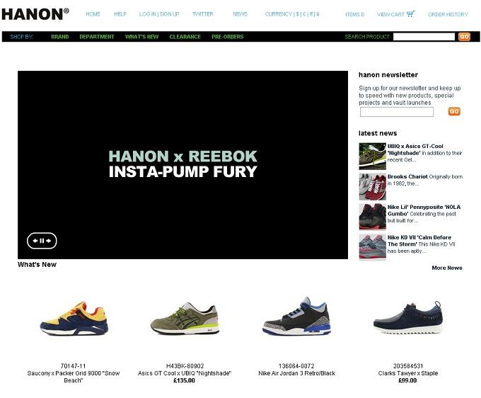 hanon-shop