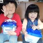 アプタミル 無事にミルクが届きましたので、写真をお送りいたします。